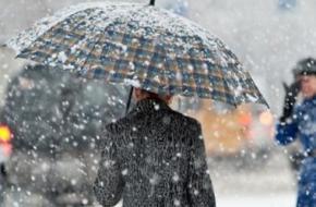 Сегодня в Украине мокрый снег