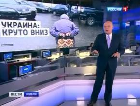 Канал Росія-1 далі фальсифікує: Кривавий розгін був після провокацій на Банковій