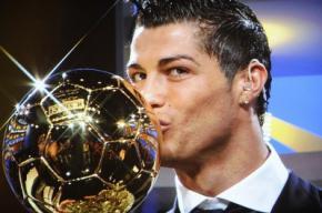 Кращим футболістом світу визнано Кріштіану Роналду