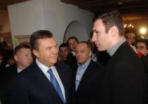 Янукович предлагал Кличко миллиард долларов взятки?