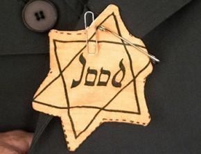 В Ізраїлі заборонять слово