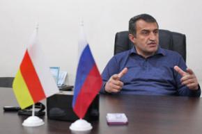 В Южной Осетии предложили референдум о слиянии с Россией