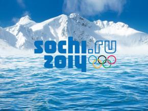 Украину в Сочи представят 45 олимпийцев