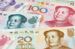 Китайская власть будет инвестировать в Украину при условии ее ассоциации с ЕС