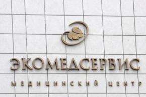 Белорусских медиков посадили за смерть пациентки после пластики