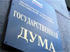 В Госдуме хотят запретить въезд в Россию лидерам украинской оппозиции