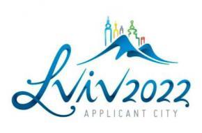 Обнародован логотип заявки Львова на проведение Олимпиады-2022