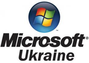 Українська влада завдала компанії Microsoft 200-мільйонні збитки