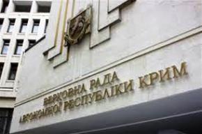 У парламенті Криму заявили, що не планують відділятись від України