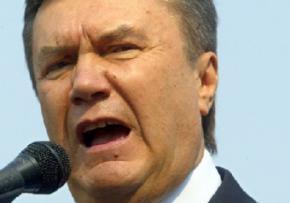 Януковича оголосили в розшук