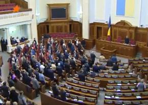 Депутаты проголосовали за прекращение огня