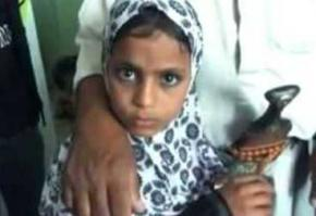 12-летняя девочка плачет не слезами а камнями