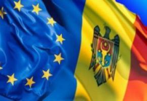 Молдова очень скоро может стать членом ЕС