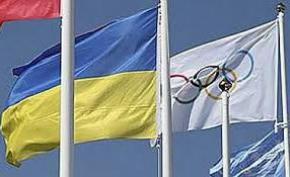 В Олімпійському селищі у Сочі підняли прапор України