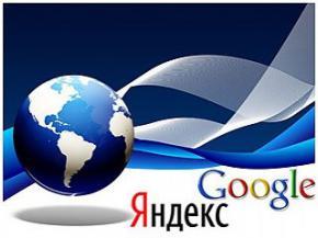 Google и Яндекс намереваются подписать сотрудничество в сфере медийной рекламы