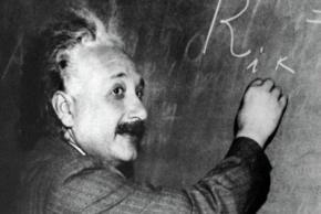Вчені виявили рукопис Ейнштейна з альтернативною теорією великого вибуху