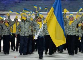 В олімпійському Сочі відзначили День України