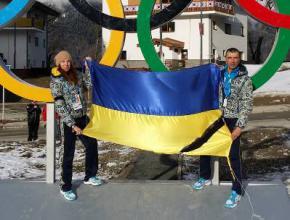Украинские олимпийцы в трауре