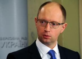 Верховная Рада Украины назначила Яценюка премьер-министром