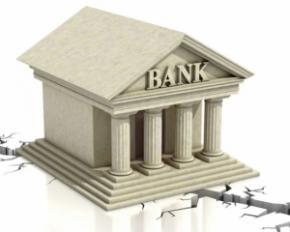 В Україні можуть зникнути кілька банків - експерт