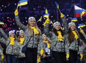 ЛДУФК закликає українських олімпійців припинити виступи на Олімпіаді