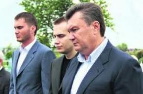 Статки сім'ї Януковича оцінили в $ 12 млрд