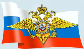 МВД РФ готовы принять на службу беглых экс-сотрудников МВД Украины