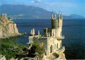 У Криму хочуть віддати видобуток нафти і газу Газпрому