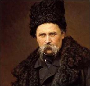 Сьогодні виповнюється 200 років з дня народження Тараса Григоровича Шевченка