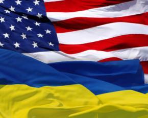 США помогут Украине вернуть похищенные средства