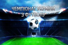 Чемпіонат України з футболу має поновиться 15 березня