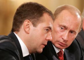 Медведев предложил Путину потребовать от Украины 16 миллиардов долларов