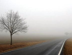 Штормове попередження: в Україні - тумани!