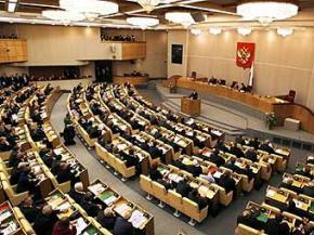 У Держдумі Росії зареєстрували проект для приєднання Криму