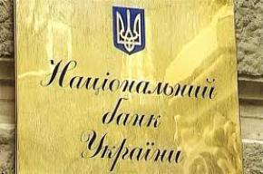 Яценюк: Нацбанк покрывал отмывание денег