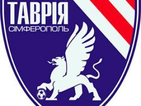 Футбольні команди з Криму вже хочуть в російську Прем'єр-лігу