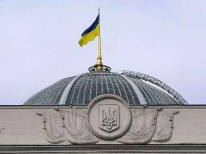 Верховна Рада готує відсіч російським агресорам в Криму