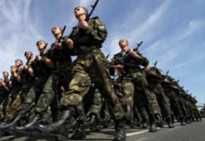 В Україні оголошена часткова мобілізація