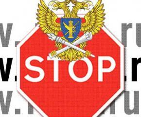 В России закрыли оппозиционные сайты и блоги
