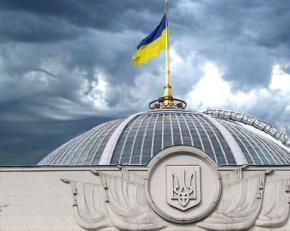 Парламент принял декларацию о борьбе за освобождение Украины