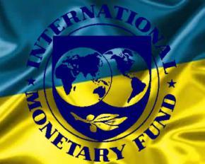 Украина договорилась с МВФ о кредите до 18 млрд. долл.