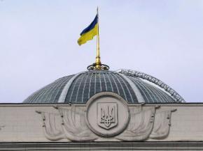 Рада найближчим часом прийме перелік законів для запровадження безвізового режиму України з ЄС
