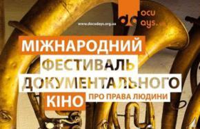 В Киеве завершается фестиваль документального кино по правам человека Docudays UA