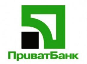 Приватбанк прекратил обслуживание клиентов в Крыму