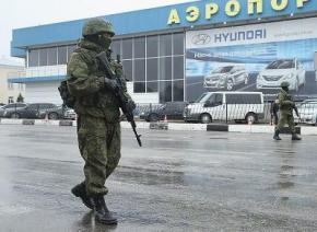 Список российских деятелей культуры, поддержавших агрессию РФ в Крыму