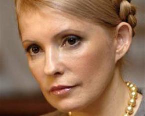 Тимошенко пропонує прибрати Чорноморський флот з України