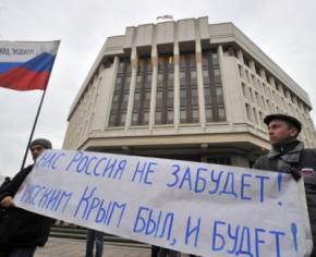 В Крыму началось официальное обращение российского рубля
