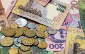 Украинским прокурорам, депутатам и судьям уменьшили пенсии на 10%