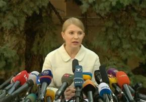 Юлія Тимошенко йде в президенти, Яценюка пообіцяла залишити премьерома, а Путін - ворог № 1 для України