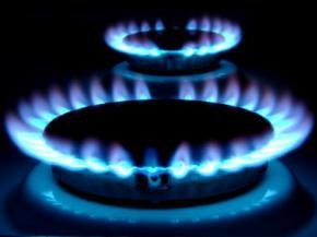 C 1 мая 2015 года в Украине повысятся тарифы на газ для населения
